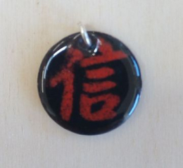 Chinese enamel pendant with cord (Trust)