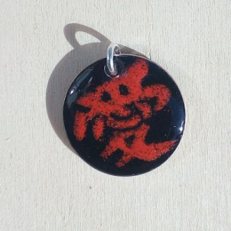 Chinese enamel pendant with cord (Love)