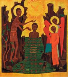 Icon on wood, 385 medium size - Baptism