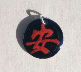 Chinese enamel pendant with cord (Peace)