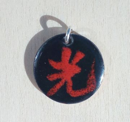 Chinese enamel pendant with cord (Light)