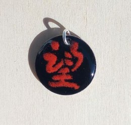 Chinese enamel pendant with cord (Hope)