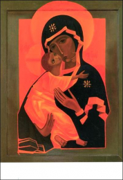 The Virgin and Child, postcard 301
