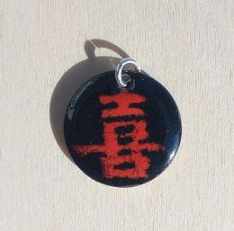 Chinese enamel pendant with cord (Joy)