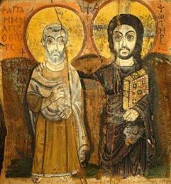 Icône sur carton, taille moyenne - Le Christ et son ami