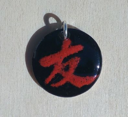 Chinese enamel pendant with cord (Friendship)