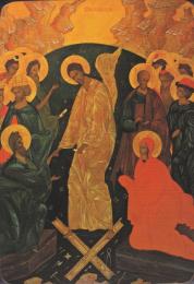 Icon on wood, small - Resurrection