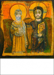 Christ and the believer, postcard 383